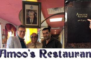 amoos-restaurant-mcclean-va-mhlivingnews-com-575-315